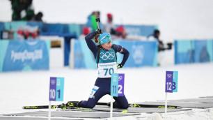 Горький снег, бугристый лед. Риторические вопросы после выступления казахстанцев на Олимпиаде-2018