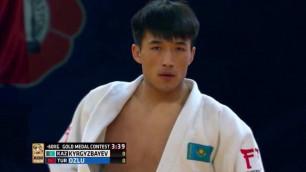 Казахстанец Кыргызбаев стал победителем Гран-при по дзюдо в Марокко