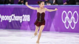 Казахстанская фигуристка Элизабет Турсынбаева заняла 11-е место на чемпионате мира