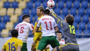 Сборная Казахстана на последних секундах проиграла Болгарии