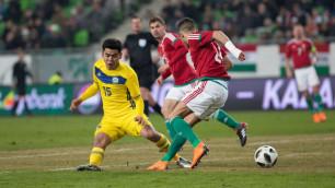 Видео гола Тунгышбаева и других мячей в матче Казахстан - Болгария