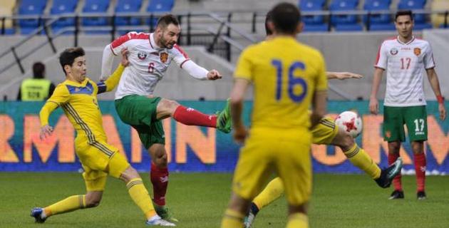 Видеообзор матча, или как сборная Казахстана на последних секундах проиграла Болгарии