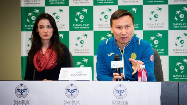 Капитаны сборных Казахстана и Хорватии по теннису провели пресс-конференцию перед матчем Кубка Дэвиса