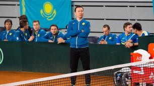 Капитан сборной Казахстана рассказал о тактике Кукушкина на матч против третьей ракетки мира