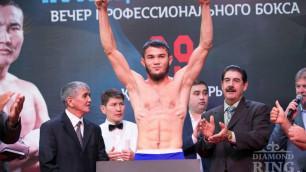 Бой Шарибаева за титул WBA Intercontinental будет показан в Казахстане в прямом эфире