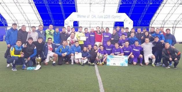 Команда международного аэропорта Алматы стала призером Кубка CFL ASIA 2018
