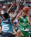 """Баскетболисты """"Астаны"""" упустили победу в гостевом матче против лидера Единой Лиги ВТБ"""