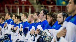 Прямая трансляция предпоследнего матча сборной Казахстана по хоккею на чемпионате мира