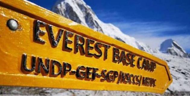 Экспедиция на вершину мира. Максут Жумаев прибыл в базовый лагерь Эвереста
