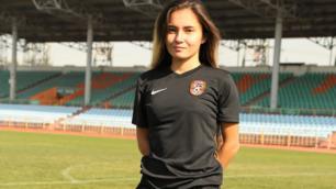 18-летняя казахстанская футболистка совершила исторический трансфер в чемпионат Турции