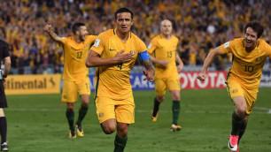 Сборная Австралии огласила предварительную заявку на чемпионат мира-2018 по футболу