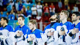 Букмекеры определили второго неудачника ЧМ-2018 по хоккею, который составит конкуренцию Казахстану в первом дивизионе