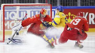 Сборная России проиграла шведам на ЧМ-2018 по хоккею и вышла на Канаду