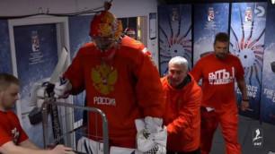 Вратаря сборной России по хоккею вывезли на матч ЧМ-2018 на тележке