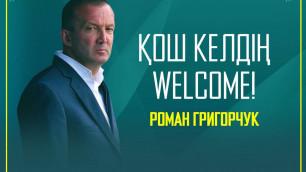 """Будем искать людей, которые реально усилят команду - новый тренер """"Астаны"""" раскрыл план клуба на трансферном рынке"""