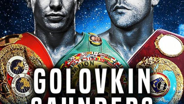 """Головкин договорился с Сондерсом на август на случай срыва реванша с """"Канело"""""""