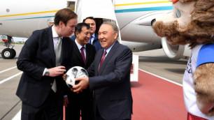 Назарбаев прибыл в Москву для участия в церемонии открытия ЧМ-2018