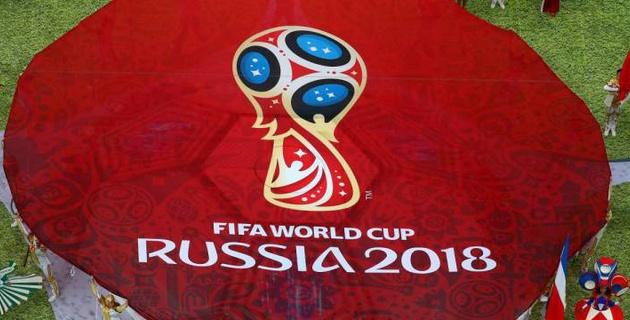 Прямая трансляция матча Португалия - Испания и других игр второго дня ЧМ-2018 по футболу