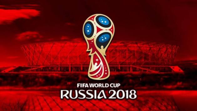 Прямая трансляция матча Франция - Австралия и других игр третьего дня ЧМ-2018 по футболу