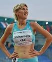 В Алматы пройдут международные соревнования по легкой атлетике памяти Косанова