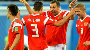 Прямая трансляция матча Россия - Уругвай и других игр 12-го дня ЧМ-2018 по футболу