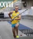 За кого из казахстанцев болеть на XXVIII мемориале Гусмана Косанова в Алматы
