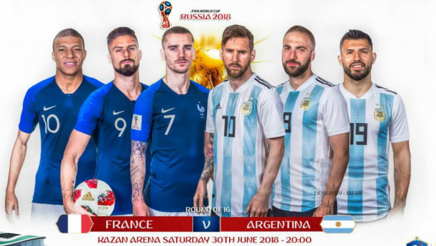 Букмекеры сделали прогноз на матчи Франция - Аргентина и Уругвай - Португалия в плей-офф ЧМ-2018
