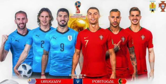 Прямая трансляция матчей Франция - Аргентина и Уругвай - Португалия в 1/8 финала ЧМ-2018