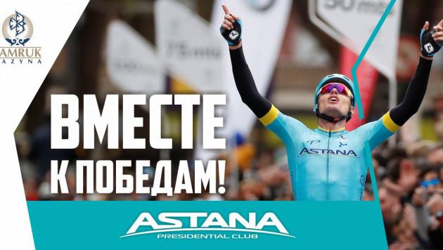 """Велокоманда """"Астана"""" -  главный источник казахстанских побед. Чего добился клуб за годы существования"""