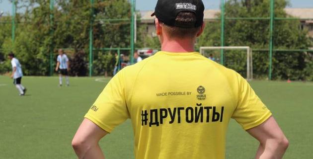 """Объявлены победители народного челленджа """"Другой ты!"""""""