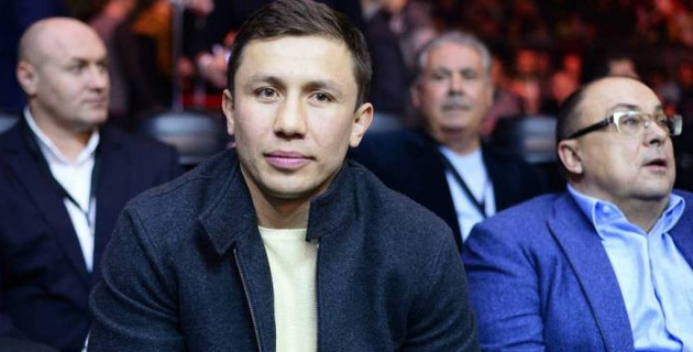 Головкин посетил турнир UFC в США