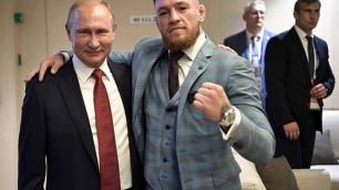 МакГрегор встретился с Путиным на финале ЧМ-2018 и восхвалил Россию
