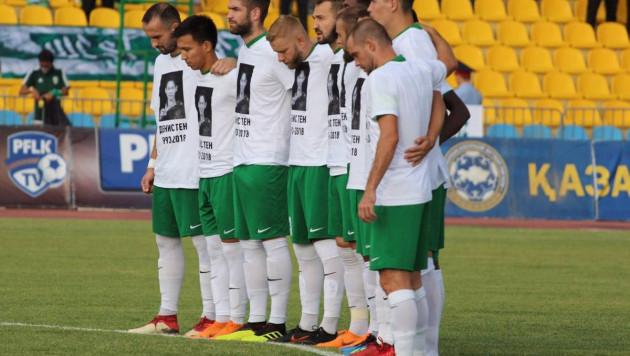 Команды КПЛ почтили память Дениса Тена минутой молчания