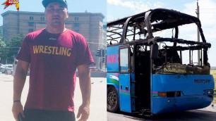 Детский тренер по борьбе из Казахстана спас 48 человек из горящего автобуса в России