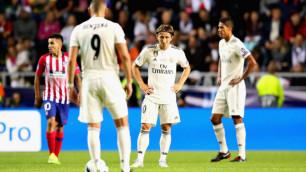 """""""Реал"""" впервые за 18 лет проиграл финал за международный кубок"""