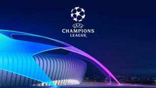 Определились все участники группового раунда Лиги чемпионов