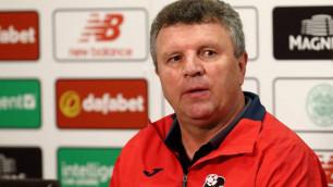 Команда казахстанского тренера после неудачи в Лиге Европы вылетела из Кубка