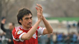Самат Смаков провел прощальный матч в качестве футболиста