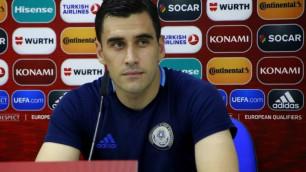 Лория выделил самого сильного игрока сборной Грузии перед матчем с Казахстаном в Лиге наций