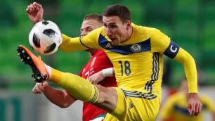 Другого варианта нет, и это воодушевляет - капитан сборной Казахстана о втором матче в Лиге наций