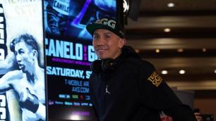 """Геннадий Головкин официально прибыл в Лас-Вегас на реванш с """"Канело"""""""