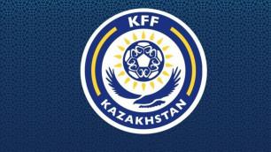 """Казахстанская федерация после требования ФИФА выступила с заявлением по ситуации с """"Актобе"""""""