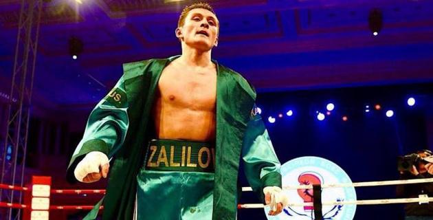 Казахстанский боксер Ержан Залилов одержал 11-ю победу на профи-ринге