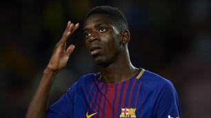 """Футболисты """"Барселоны"""" устали от опозданий одноклубника за 105 миллионов и проучили его"""