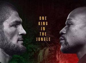 """Президент UFC """"обломал"""" Мейвезера и выдвинул ультиматум по бою с Нурмагомедовым"""