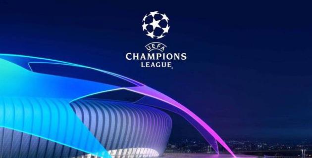 Россия захотела снова принять финал Лиги чемпионов