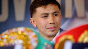 Головкин потерял семь мест и вылетел из ТОП-10 рейтинга отобравшей у него титул организации