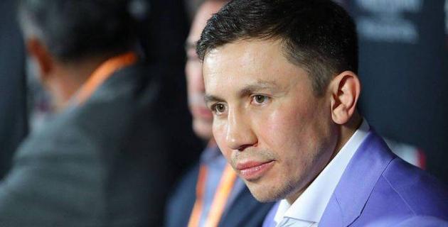 Промоутер Головкина проговорился о сопернике и планах на 2019 год