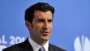 Легенда португальского футбола Луиш Фигу и президент УЕФА прибыли в Алматы
