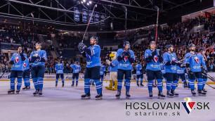 Руководство клуба КХЛ получило дисквалификацию от лиги